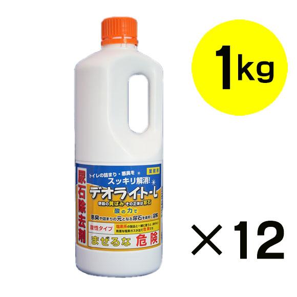 和協産業 デオライトL - トイレ尿石・スケール除去剤