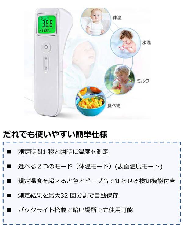 山崎産業 非接触赤外線温度計 E122 01