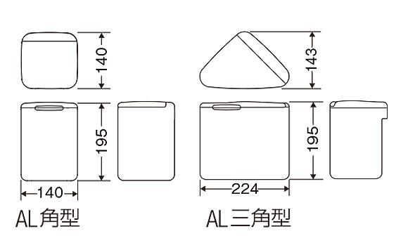 山崎産業 ホームコーナーST - 耐久性に優れた汚物入れ 02