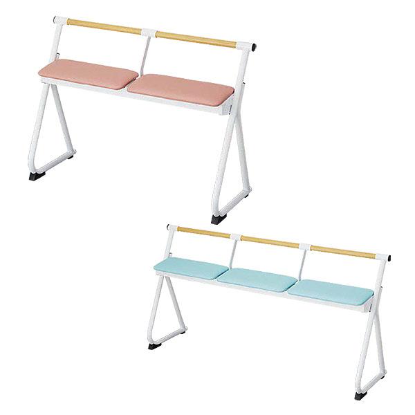 山崎産業 サポーターベンチ - 待合室や診察室での待ち時間に最適なベンチ【代引不可】