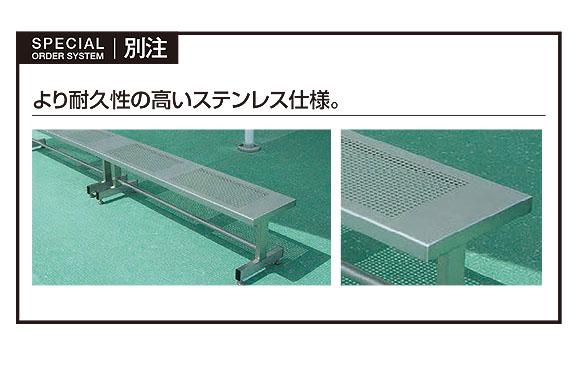 山崎産業 ベンチYB-55L-ID(背なし) - パンチング加工で雨水がたまりにくく屋外でも快適なベンチ【代引不可】 03