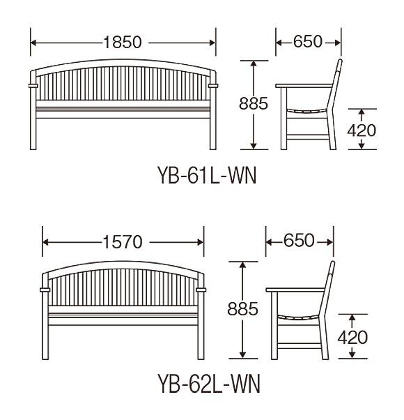 山崎産業 ベンチYB-61L-WN TK-1850(背付)/ YB-62L-WN TK-1570(背付) - 害虫や水に強いチーク材仕様のベンチ【代引不可】04