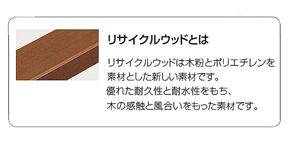 山崎産業 ベンチYB-74L-WN 背なしECO - 耐久性に優れたリサイクルウッドのベンチ【代引不可】02
