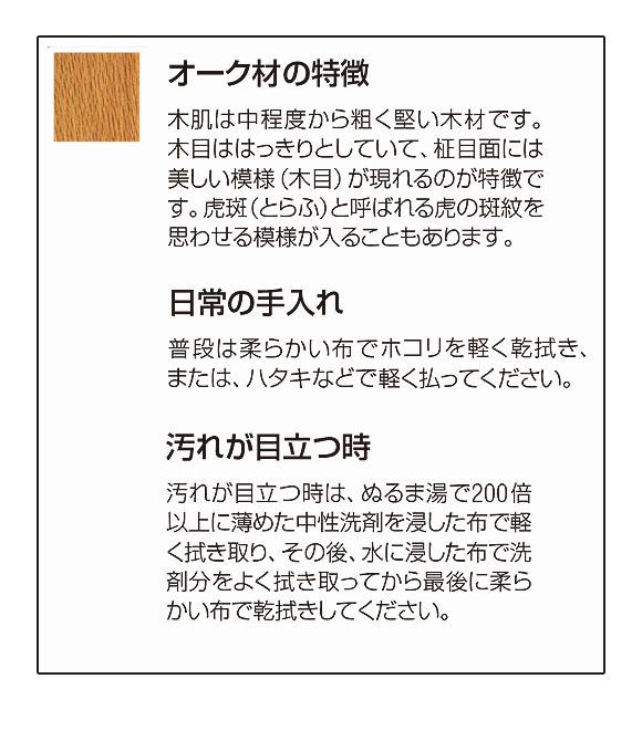 山崎産業 ベンチYB-75L-WN OK-1530(背付) - 丈夫なオーク材仕様のデザインベンチ【代引不可】02