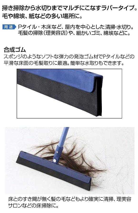 山崎産業 プロテック ブルロン TF-N ラバー 01