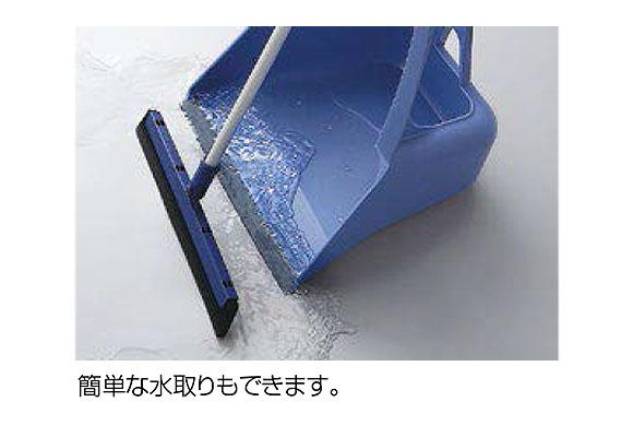 山崎産業 プロテック ブルロン TF-N ラバー 02