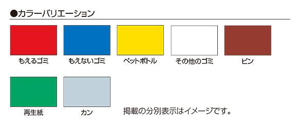 山崎産業 ダストパーキング DP-BK-1100CL - 分別ゴミの二次保管に最適【代引不可】02
