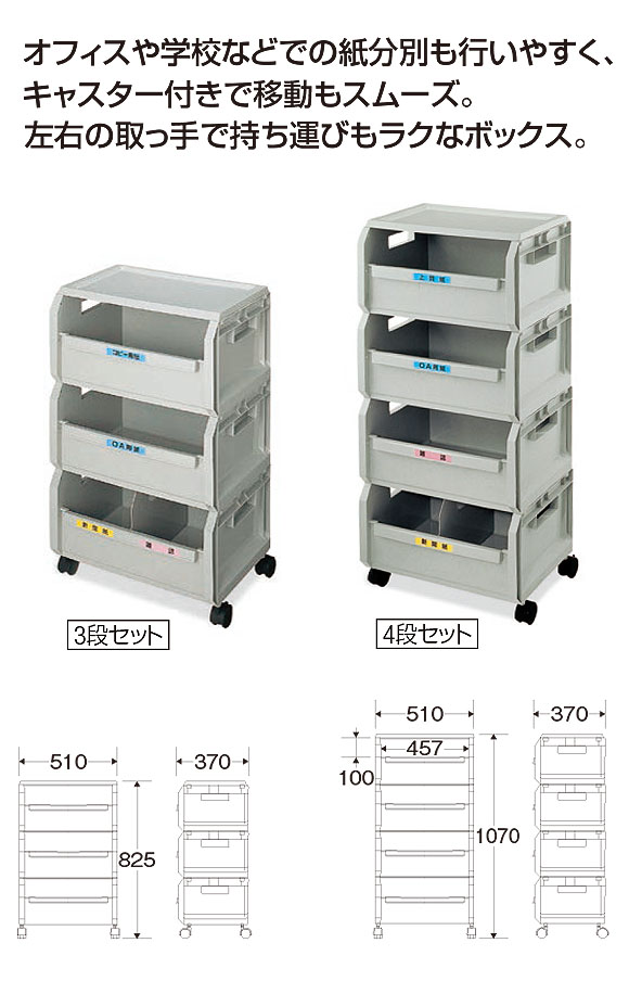 山崎産業 エコボックス - 左右の取っ手で持ち運びもラクなボックス 01