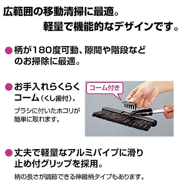 山崎産業 プロテック ハードブルロン TF-N 01