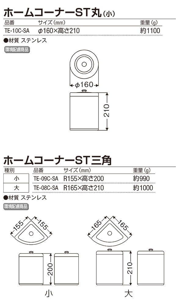 山崎産業 ホームコーナーST - 耐久性に優れた汚物入れ 03