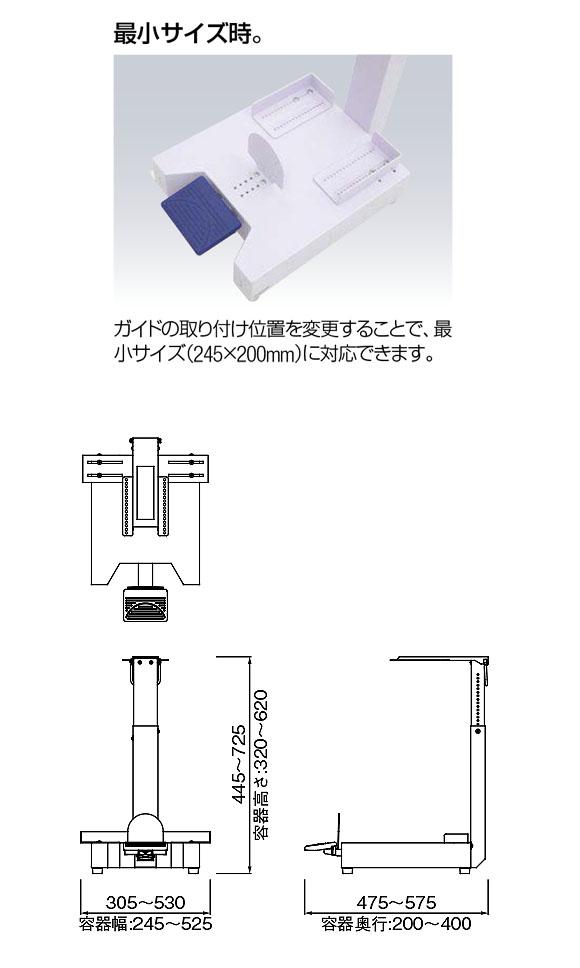 山崎産業 医療廃棄物容器ホルダー SK-F 本体 04