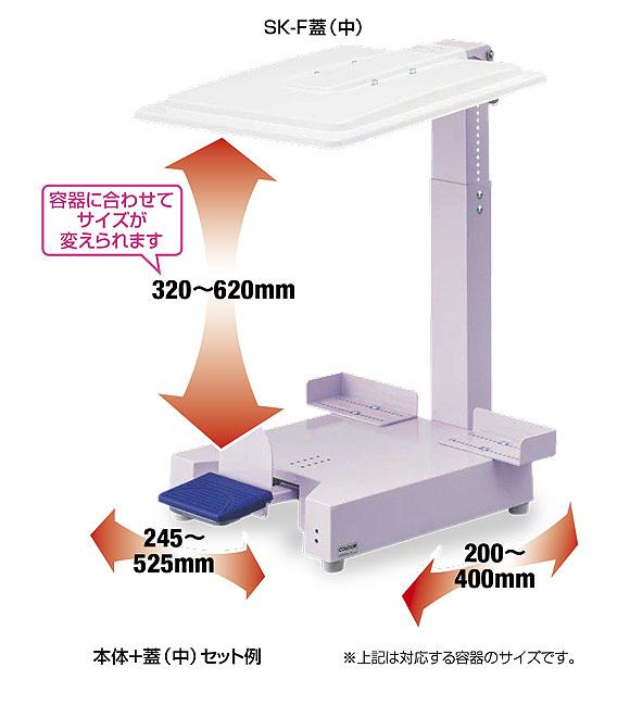 山崎産業 医療廃棄物容器ホルダー SK-F 本体 05