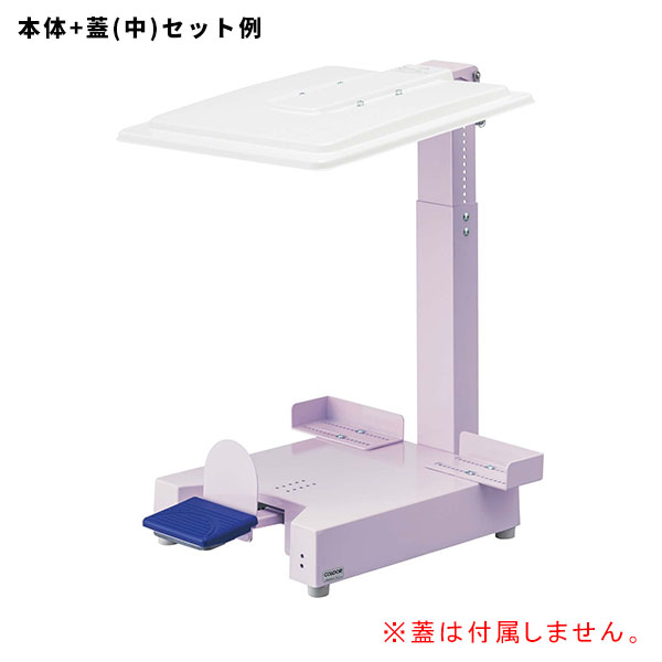 山崎産業 医療廃棄物容器ホルダー SK-F 本体
