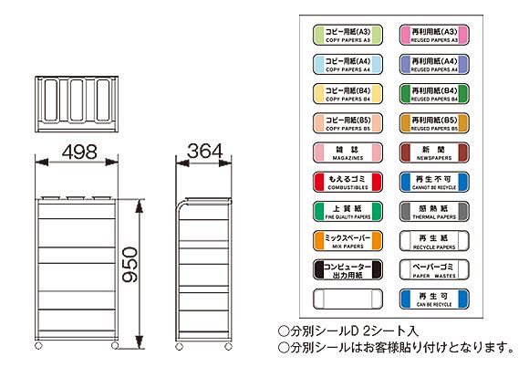 山崎産業 紙類回収カート K-3D - オフィスなど各フロアから発生した紙を回収しスムーズに移動 02