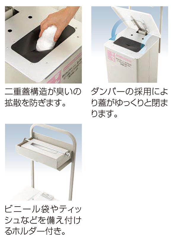 山崎産業 紙オムツ用 ダストボックス F-700 - 手で触れずに使えるコンパクトなオムツ用ダストボックス 02