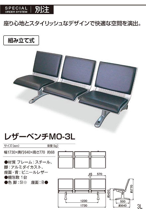 山崎産業 レザーベンチ - カスタムオーダーが出来るスタイリッシュベンチ【代引不可】 01