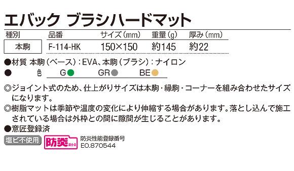 山崎産業 エバック ブラシハードマット - ジョイントの組み合わせで個性的なデザインにできる 02