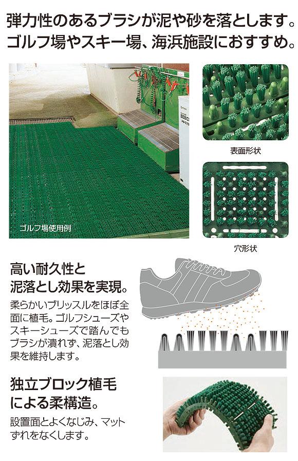 山崎産業 エバック クロスハードマット - 土砂が多い作業現場や出入り口用に最適 01
