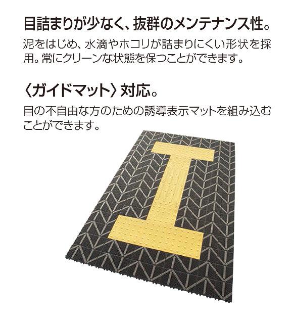 山崎産業 エバックブラシハードマットYL - タフな芝毛とブラシのダブル効果で細かな汚れまで落とす 02