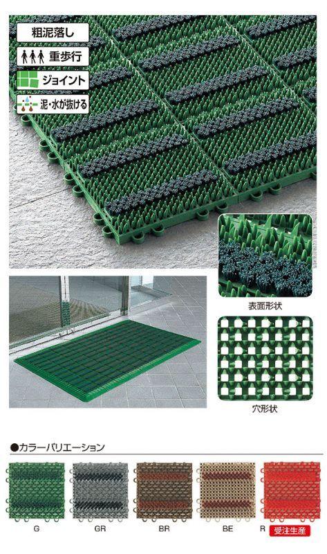 山崎産業 エバックブラシハードマットYL - タフな芝毛とブラシのダブル効果で細かな汚れまで落とす 03