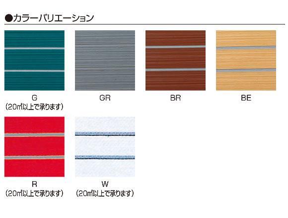山崎産業 ニューワンラインマット - 細かな泥落としや水切り用のマット【代引不可】 02