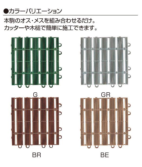 山崎産業 ピースラインマット - 細かな泥落としや水切り用のマット 02
