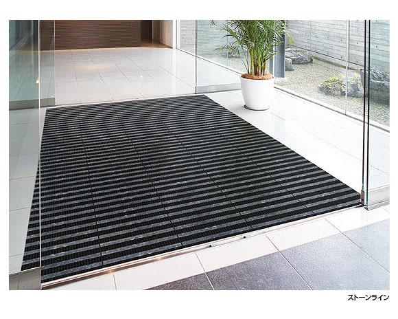 山崎産業 樹脂システムマット ストーンライン - ジョイントタイプの風除室マット 02