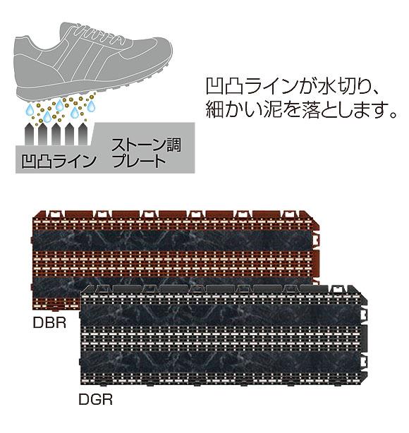 山崎産業 樹脂システムマット ストーンライン - ジョイントタイプの風除室マット 03
