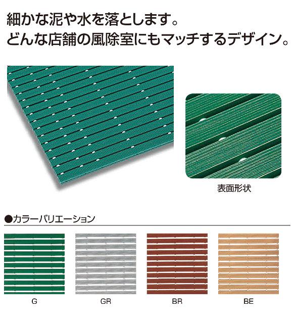 山崎産業 サンラインマット - 細かな泥落としや水切り用のマット【代引不可】 01