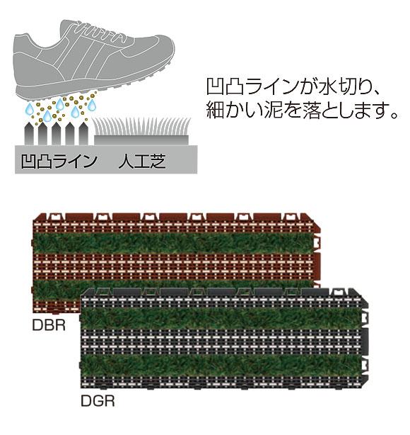 山崎産業 樹脂システムマット ターフライン - ジョイントタイプの風除室マット 03