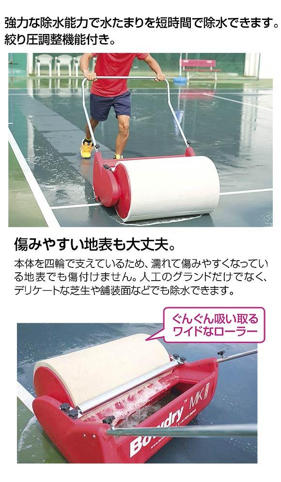 山崎産業  ニュー除水ローラー - 絞り圧調整機能付き【代引不可】 01