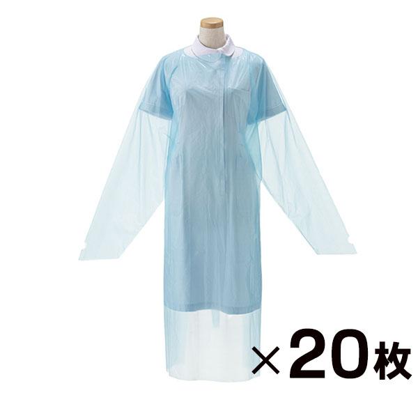 山崎産業 コンドルC ポリガウン(未滅菌) フリーサイズ(20枚入)