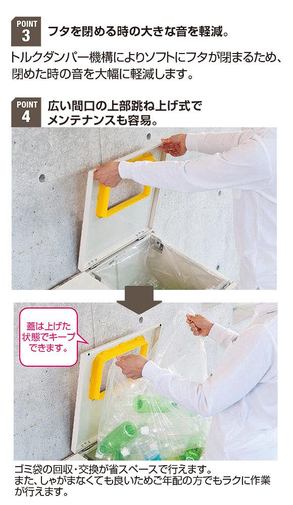 山崎産業 リサイクルボックスAP - ゴミ袋の交換がカンタンにできる跳ね上げ開閉式タイプ 02