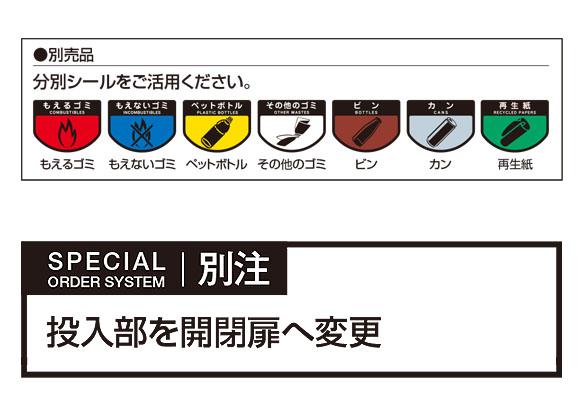 山崎産業 リサイクルボックス RBK-500SP 1段キャリー 02
