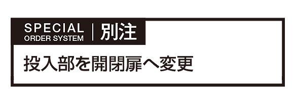 山崎産業 リサイクルボックス RBK-500TRP 2段キャリー 02