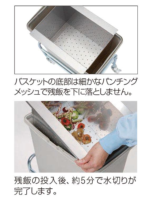 山崎産業 リサイクルトラッシュ ECO-50 バルブ式セット - 食品廃棄物の水切り、減容、排水が簡単に行える厨房用ペール 02