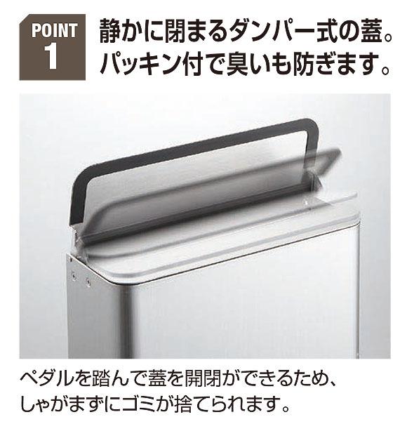 山崎産業 サニタリーボックス ST F4 [約5L] - 場所をとらないスリムなデザイン!楽に使えるペダル式 02