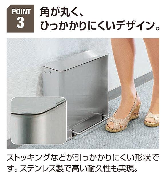 山崎産業 サニタリーボックス ST F9 [約9L] - 場所をとらないスリムなデザイン!楽に使えるペダル式 04