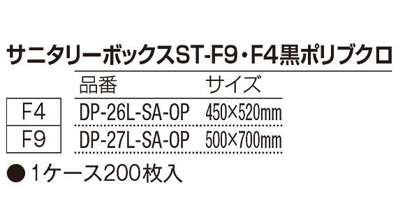 山崎産業 サニタリーボックス ST F4 [約5L] - 場所をとらないスリムなデザイン!楽に使えるペダル式 09