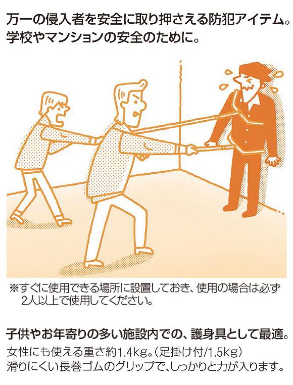 山崎産業 刺股(さすまた) - 万一の侵入者を安全に取り押さえる防犯アイテム【代引不可】01