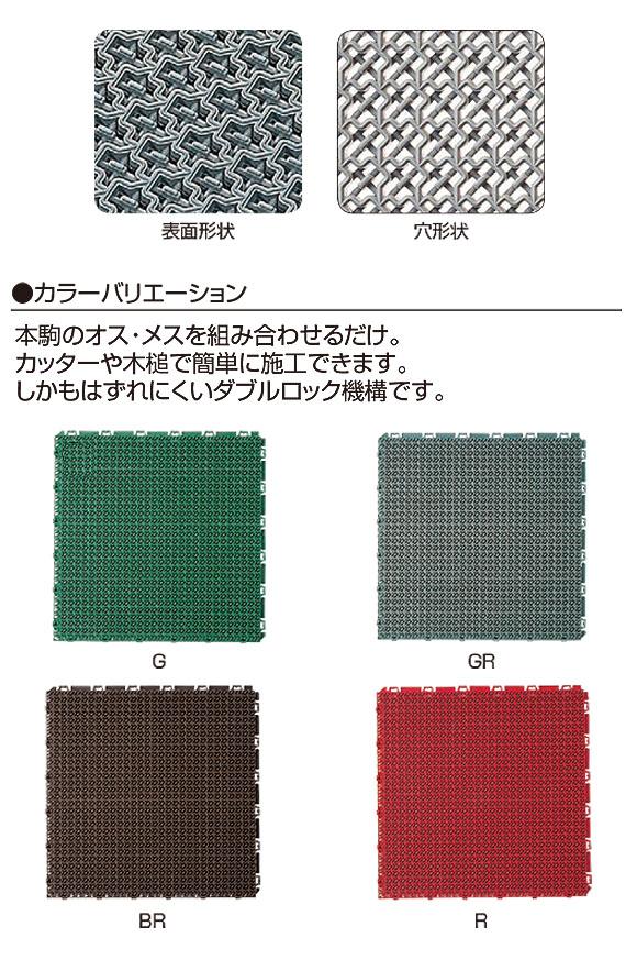 山崎産業 ブイステップマット13 (別注サイズ・縁なし)【代引不可】 06