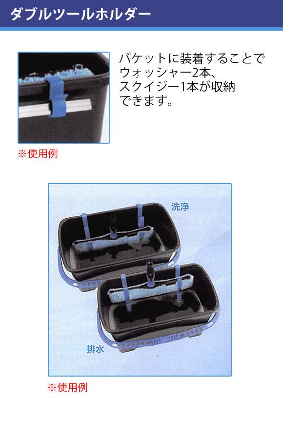 モアマン プロフィバケット 22L用ダブルツールホルダー(2個入) 01