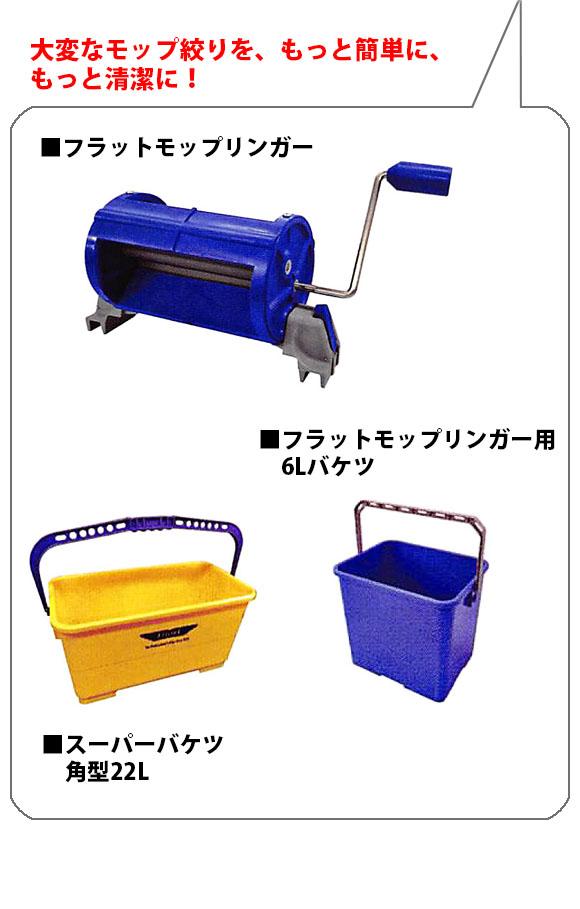 エトレ スーパーバケツ角型 22L 02