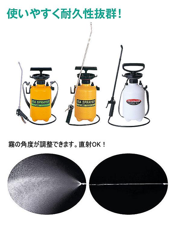 ダイヤスプレー プレッシャー式噴霧器 01