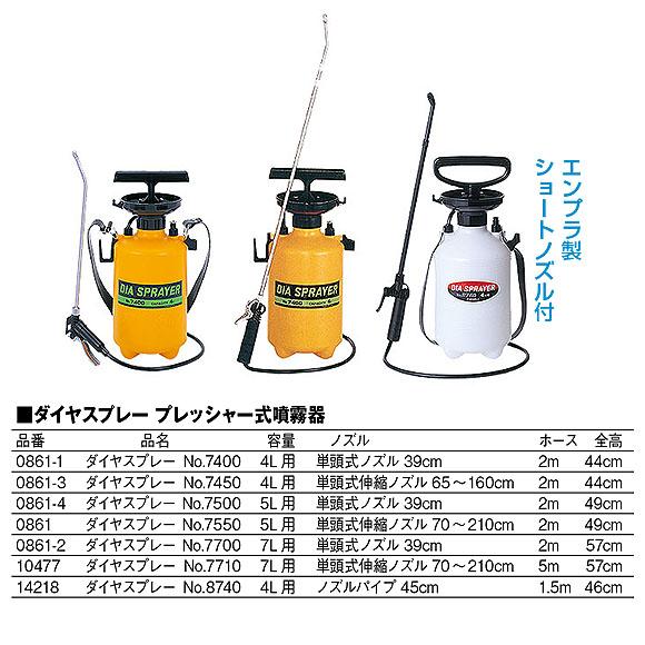 ダイヤスプレー プレッシャー式噴霧器 04