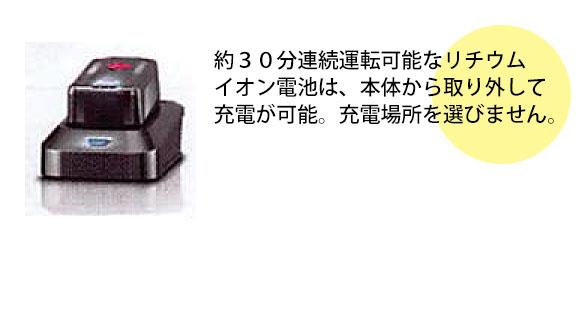 フーバー エアーコードレス HASV-100J 02
