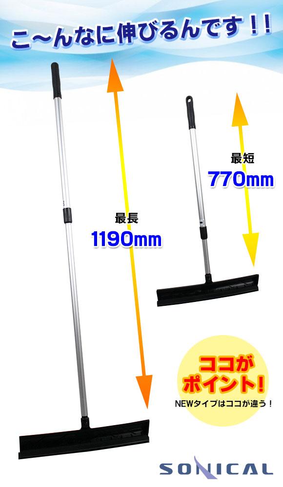 ソニカル ライトウォーターブルーム商品詳細05