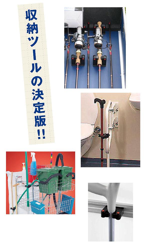 ツールフレックス アルミレール・壁用フック (5個入) 03