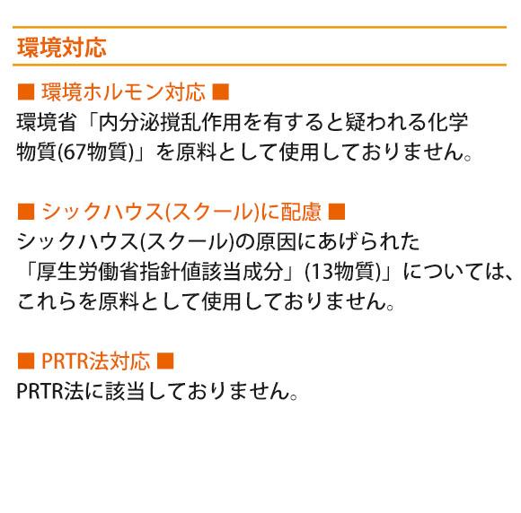 ユシロ セラミックタイル専用クリーナー[14L] - セラミックタイル専用洗浄剤 06