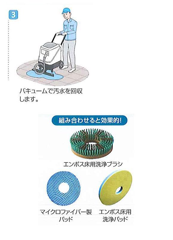 ユシロ マンション廊下専用クリーナー[18L] - ノンスリップタイル・石床用洗浄剤 04